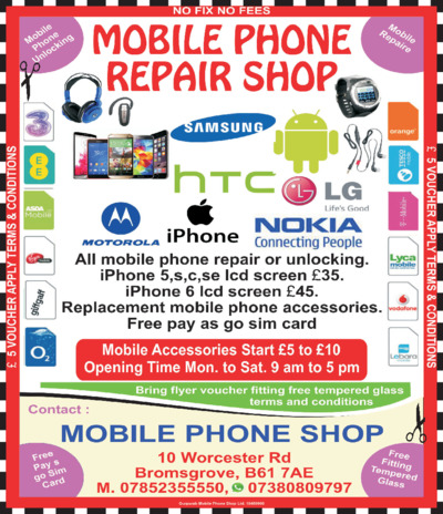 Mobile Phone Shop Advert