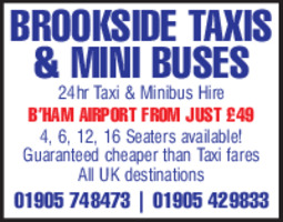 Brookside Radio Cars Advert