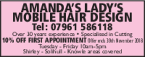 Max Link (Midlands) Ltd Advert