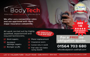 Bodytech Advert